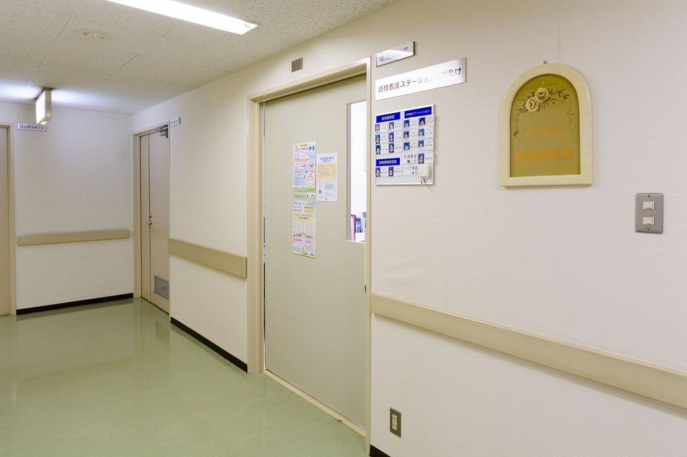 訪問看護ステーション こばたけ